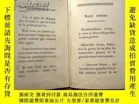 二手書博民逛書店1912年法文版罕見文主教叢書《Messe Communion》