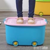 收納箱 收納箱塑料特大號衣服儲蓄儲物箱玩具整理箱有蓋收納盒 茱莉亞