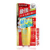 Kiss Me 奇士美 Sunkiller 防曬水乳液–防禦型PLUS 30ml【BG Shop】