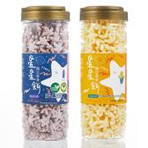 瀚克寶寶 有機100%純米星星餅 (紫米/玉米) 米餅 副食品 6817 好娃娃
