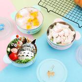 兒童碗兒童吃飯碗304不銹鋼輔食碗寶寶碗勺餐具套裝小孩防摔防燙吃飯 童趣屋