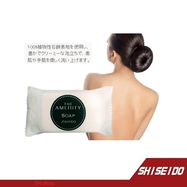 日本 SHISEIDO 資生堂 THE AMENITY SOAP 25g 植物性 洗顏 沐浴 兩用皂  【RH shop】日本代購