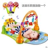 設計師美術精品館貝恩施嬰兒腳踏鋼琴音樂健身架器 嬰幼兒玩具遊戲毯嬰兒玩具0-1歲