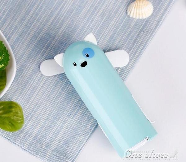 USB充電小電風扇手拿隨身迷你學生宿舍便攜式小型手持握靜音風大(聖誕新品)