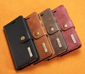 LG V20 G6 牛皮磁扣 復古插卡式 可立手機皮套 翻蓋側翻 內麂皮質 全包 錢包式手機套 三用款磁吸