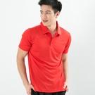 男款排汗POLO衫  CoolMax 吸濕快乾 機能涼感 舒適運動 紅色