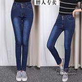 大尺碼女牛仔褲肥婆高腰高彈百搭小腳褲大尺碼大號女