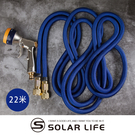 索樂生活 高壓噴槍3倍彈力伸縮加厚防爆水管(可伸縮7.5-22米) .澆花園藝水管 洗車伸縮水管