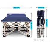 摺疊床單人多功能家用午休床雙人行軍床躺椅簡易辦公室成人午睡床  西城故事