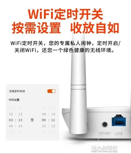 路由器 F6 家用無線路由器 wifi光纖ap中繼穿墻王 暖心生活館