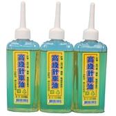 針車油 潤滑油 100cc(小)MIT製/一盒24罐入{促30}~智4717904741170