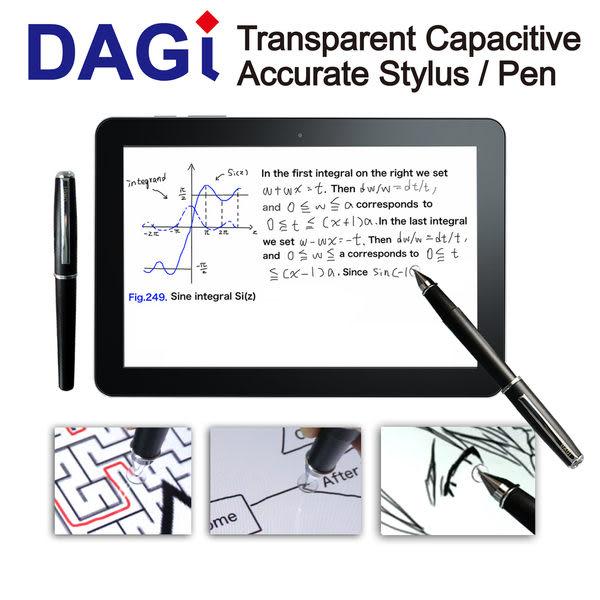華碩 ASUS Transformer ZenBook VivoBook ZenPad 平板電腦適用之透明電容式觸控筆-Dagi Stylus-P508
