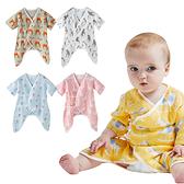 紗布衣 新生兒 純棉 紗布 蝴蝶衣 紗布哈衣 男寶寶 女寶寶 嬰兒 88269