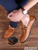 豆豆鞋男士休閒鞋子駕車鞋男鞋春季透氣鞋男潮流懶人新款單鞋 遇見生活