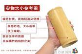 竹茶葉罐大號復古密封竹茶葉筒便攜通用竹筒茶葉罐家用竹子裝茶罐 魔方數碼館