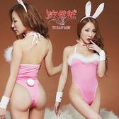角色扮演兔女郎服 愛的呼喚!四件式性感兔女郎裝﹝粉﹞ 情趣睡衣 角色扮演 女衣【500025】