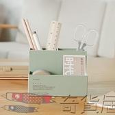 可愛創意文具簡約多功能學生小清新塑料收納桌面筆筒時尚辦公用品
