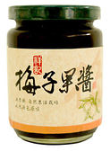 祥記~梅子果醬280公克/罐