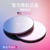 蘋果x無線充電器iPhonexr手機wx華為榮耀v30小米10三星s20八8p專用11快充板XR無限底座耳機qi 歐歐