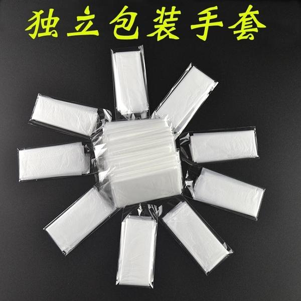 一次性手套 PVC薄膜塑料手套食品1000只