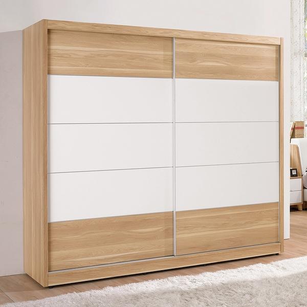 【森可家居】羅德尼7尺拉門衣櫥 8CM615-1 衣櫃 木紋質感 無印北歐風 左右推門