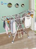 不銹鋼晾衣架落地折疊室內家用涼曬衣架陽臺移動嬰兒童掛衣服架子LPLP