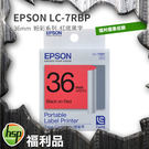福利品 EPSON LC-7RBP 36mm 粉彩系列 原廠標籤帶