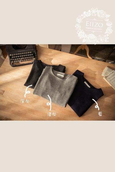 【EIIZO】接袖都會感棉針織上衣(三色)