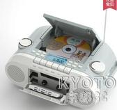 PC-6097磁帶播放機CD機復讀機可充電光碟磁帶cdYJT 【快速出貨】