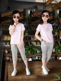 女童夏裝新款時髦套裝女大童韓版時尚童裝兒童短袖兩件套潮  薔薇時尚