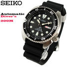 [萬年鐘錶]  SEIKO   PROSPEX DIVER  機械  深海200米潛水錶 SRP777J1(4R36-04Y0D)