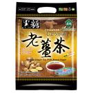 【薌園】黑糖老薑茶 (10公克 x 18入)