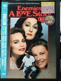 影音專賣店-U02-007-正版DVD-電影【敵人 一個愛的故事 紙盒裝】-蓮娜歐琳 安潔莉卡休士頓 朗西佛