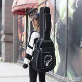 吉他包41寸40寸38寸加厚雙肩民謠木39寸吉它琴包防水吉他袋  潮流前線