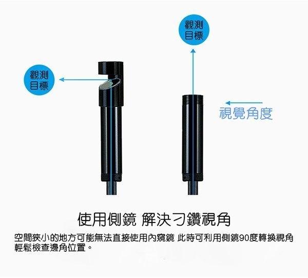 【刀鋒】現貨供應 手機防水內窺鏡 3.5米硬線 內視鏡 蛇管 攝像機 水電 汽車維修 安卓 OTG