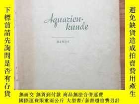 二手書博民逛書店aquarium罕見künde band 1Y266787 dr