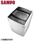 【SAMPO聲寶】11公斤單槽洗衣機ES-H11F(W1)