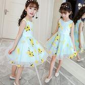 兒童無袖洋裝 童裝連身裙正韓兒童向日葵吊帶繡花網紗小公主裙-小精靈生活館