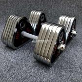 啞鈴男士家用健身器材20公斤俯臥撐支架一對可拆卸3040KG套裝組合