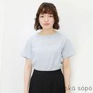 「Summer」迷你標語設計純棉圓領短袖T恤 (提醒 SM2僅單一尺寸) - Sm2