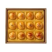 【南紡購物中心】【皇樓港式月餅】綜合蛋黃酥