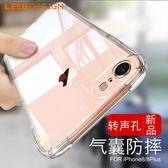 【TT】LEEU DESIGN iphone xs max手機殼 透色轉聲盾 氣囊防摔蘋果8plus透明矽膠軟殼保護套轉音孔