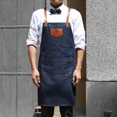 優惠了鈔省錢-圍裙 雙肩咖啡館奶茶店甜品店超市畫室理發師花藝師牛仔圍裙