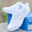 全白色透氣網球鞋男女鞋休閒跑步鞋輕便運動鞋韓版潮波鞋學生鞋 玫瑰