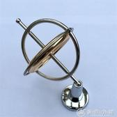 反重力陀螺儀成人減壓神器玩具旋轉平衡機械陀螺儀 優家小鋪