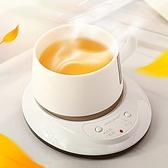 保溫底座玻璃杯恒溫寶陶瓷茶杯墊暖暖杯牛奶電加熱器可調溫