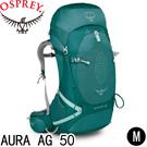 【OSPREY 美國 AURA AG 50《雨林綠M》女款 登山背包】登山包/登山/健行/自助旅行