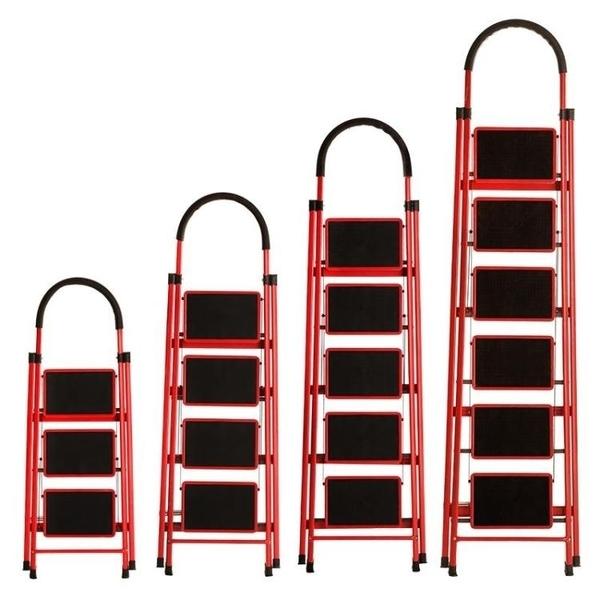 人字梯梯子家用摺疊梯加厚室內人字梯行動樓梯伸縮梯步梯多功能扶梯H【快速出貨】
