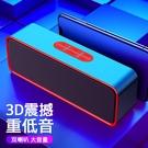 110V現貨 2021新款藍芽音箱便攜式...