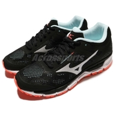 Mizuno 慢跑鞋 Synchro MX2 黑 橘 網布透氣 運動鞋 基本款 女鞋【PUMP306】 J1GF171904